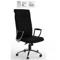 Bentley Highback Chair - Black Leather